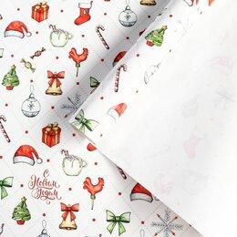 Бумага и пленка - Упаковочная бумага Новогодние элементы, 70*100см, 0