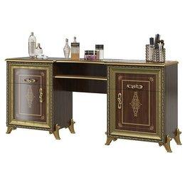 Кровати - Мэри-Мебель Стол туалетный Версаль цвет орех…, 0