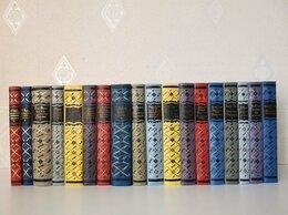 Детская литература - Книги. СССР. Детгиз. , 0