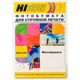 Бумага и пленка - Фотобумага Hi-Image Paper самоклеящаяся, глянцевая односторонняя, A3, 130 г/м2,, 0