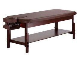 Массажные столы и стулья - Массажный стационарный стол YAMAGUCHI Kioto, 0