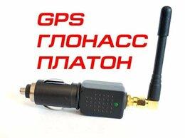 Автоэлектроника - Глушилка анти-платон GPS Глонасс антитрекер, 0