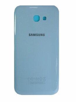 Корпусные детали - Крышка задняя ААА для Samsung A720 голубой, 0