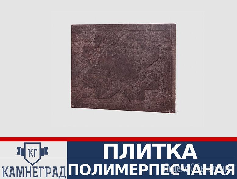 Полимерпесчаная плитка по цене 45₽ - Садовые дорожки и покрытия, фото 0