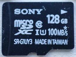 USB Flash drive - Карта памяти ,микро USB., 0