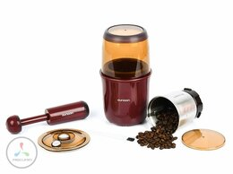 Кофемолки - Кофемолка Oursson OG2075/DC, темная вишня, 0