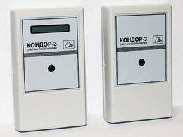 Считыватели магнитных ключей и карт - Счётчик Кондор-3 подсчет посетителей предприятия, 0