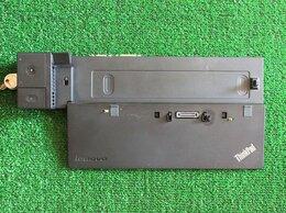 Аксессуары и запчасти для ноутбуков - Докстанция Lenovo ThinkPad Pro Type 40A1, 0