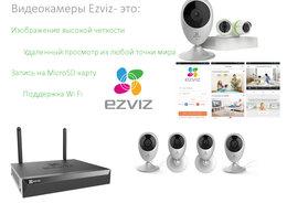 Готовые комплекты - Комплект видеонаблюдения на 4камеры EZVIZ С2С+X5S, 0