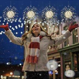 Новогодний декор и аксессуары - Рождественские огни 150led, 0