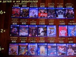Игры для приставок и ПК - Диски игры ps4 более 70 игр, 0