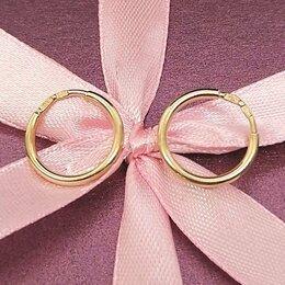 Серьги - Гладкие серьги - кольца из золота  - арт 7594326, 0