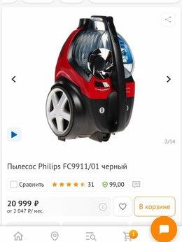 Пылесосы - Пылесос Philips FC9911/01, 0