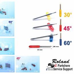 Комплектующие для плоттеров - Ножи для режущего плоттера тип Roland., 0