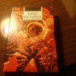 Астрология, магия, эзотерика - К. Кастанеда. Учение Дона Хуана. 1991г.  -1993г., 0