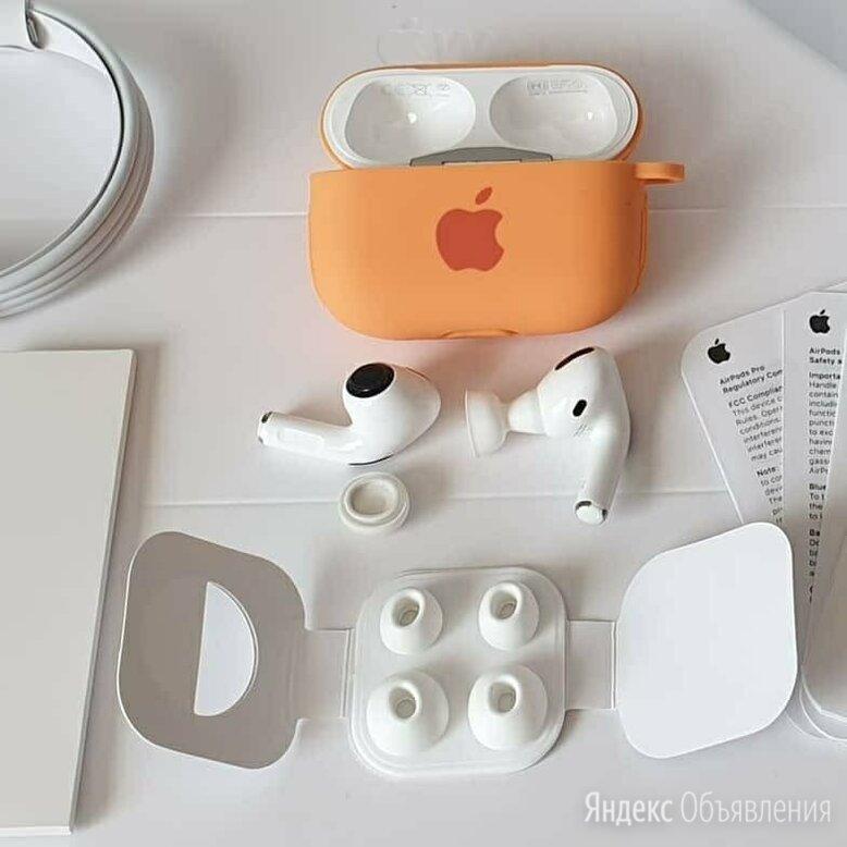 Air Pods Pro  по цене 4000₽ - Наушники и Bluetooth-гарнитуры, фото 0