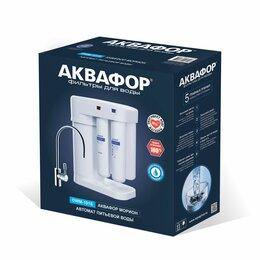 Фильтры для воды и комплектующие - Фильтр для воды Авафор Морион, 0