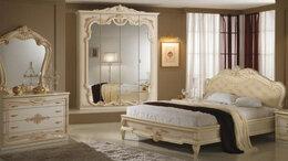 Кровати - Спальня ДИАНА, 0