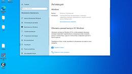 Программное обеспечение - Цифровая лицензия Windows 10 Home, 0