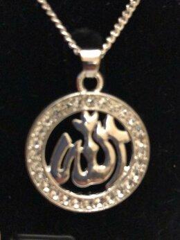Кулоны и подвески - Кулон мусульманский на цепочке, серебро 925 пробы, 0