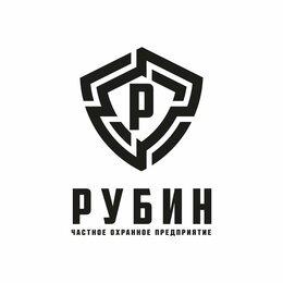 Охранники - Охранник в Нижний Новгород.Авансы.Проживание., 0