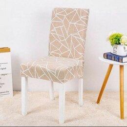 Чехлы для мебели - Новые универсальные чехлы для стульев , 0