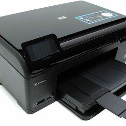 Сканеры - МФУ HP PhotoSmart+ B209b цветной для сканирования, 0
