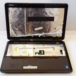Аксессуары и запчасти для ноутбуков - Asus K50IN: корпус, петли, шлейф матрицы и др, 0