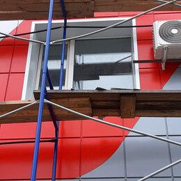 Фасадные панели - Кассета фасадная КФ-10 (1,0 мм) 565 х 565/ 1130, 0