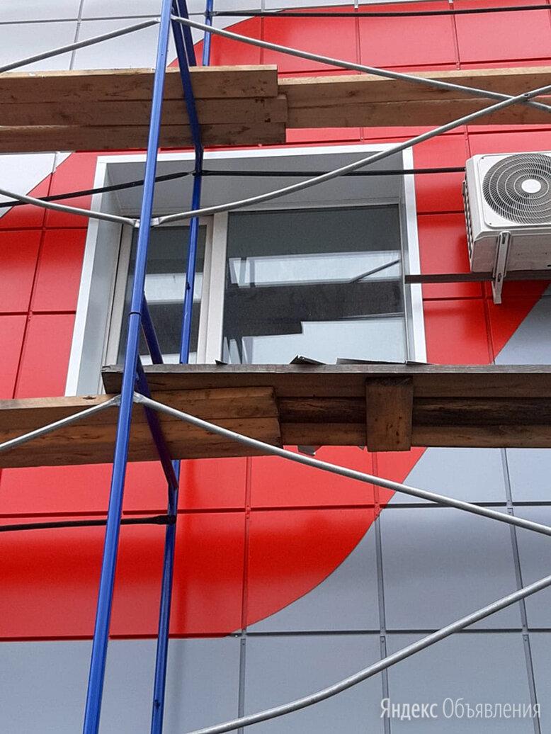 Кассета фасадная КФ-10 (1,0 мм) 565 х 565/ 1130 по цене 1750₽ - Фасадные панели, фото 0