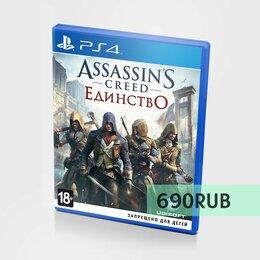 Игры для приставок и ПК - Игры для PS4 + обмен (6), 0
