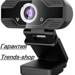 Веб-камеры - веб камера Z08 WEBCAM 1080Р, 0