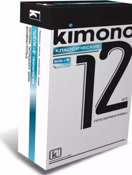 Презервативы - ПРЕЗЕРВАТИВЫ KIMONO (классические) 12 шт, 0