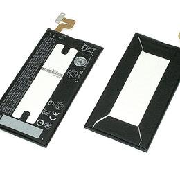 Аккумуляторы - Аккумуляторная батарея B2PZF100 для HTC U Ultra/Ocean Note 3000mAh, 0