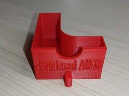 Аксессуары и комплектующие - Капсюльный лоток, бункер для станка Lee Load All 2, 0