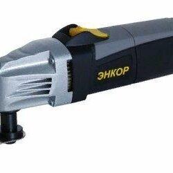 Шлифовальные машины - Инструмент многофункциональный энкор (реноватор, резак) мфэ-260 , 0