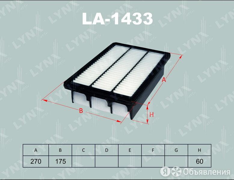 Фильтр воздушный LYNXauto LA-1433 по цене 562₽ - Отопление и кондиционирование , фото 0