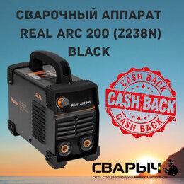 Сварочные аппараты - Сварочный аппарат Сварог real ARC 200 Z238N black, 0