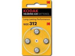 Батарейки - Элемент питания Kodak (Англия) для слуховых…, 0