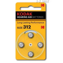 Батарейки - Элемент питания Kodak (Англия) для слуховых аппаратов (КОД:715127), 0