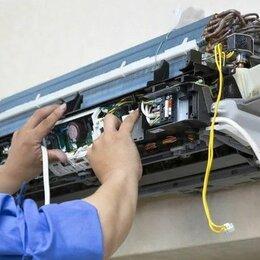 Ремонт и монтаж товаров - Заказать ремонт кондиционера в Уфе , 0