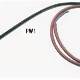 Оборудование и запчасти для котлов - обогревательный элемент для приводов NICE PW1, 0