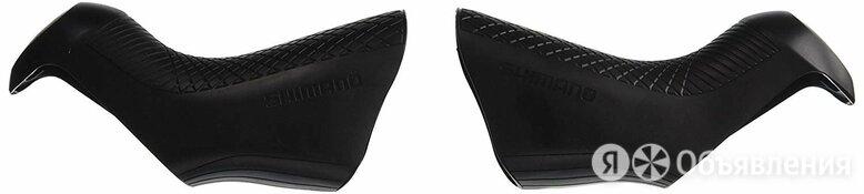 Кожухи ручек велосипедные Shimano ULTEGRA Di2 ST-R8050, пара, Y0E298010 по цене 1455₽ - Покрышки и камеры, фото 0