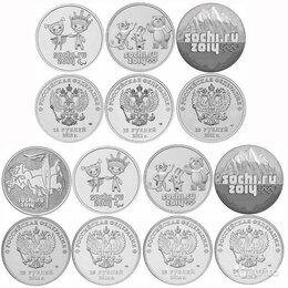 Монеты - Монеты Сочи 2011-2014/Опт/Розница/в ассортименте, 0