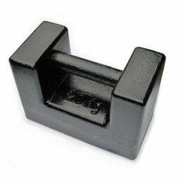 Измерительные инструменты и приборы - Гири калибровочные 20 кг, 0