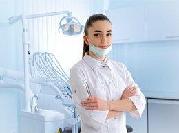 Медсестра - Ассистент стоматолога, 0