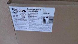 Настенно-потолочные светильники - Светильник светодиодный SPL 5-40-4k (s), 0