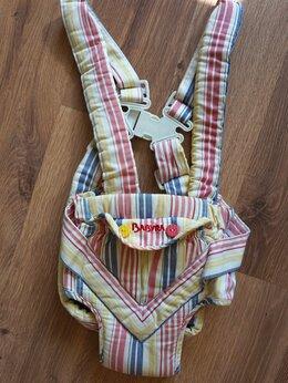 Рюкзаки и сумки-кенгуру - Рюкзак переноска-кенгуру, 0