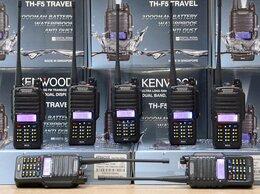 Рации - Рация Kenwood TH-F5 TRAVEL  Мощная и…, 0