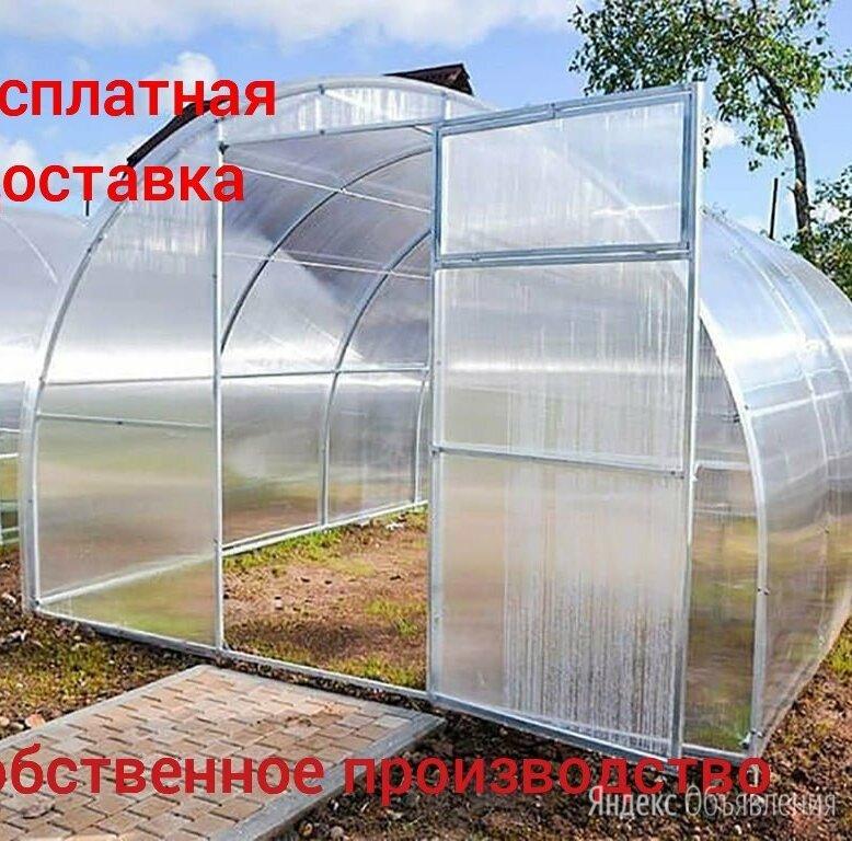 купить теплицу из поликарбоната в нижнем новгороде